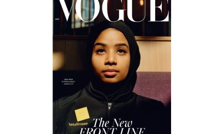 Key worker uniform from Dimensions features on Vogue cover