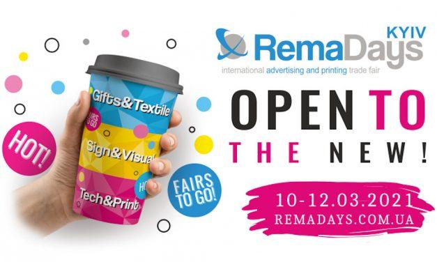 RemaDays Kiev releases 2021 dates